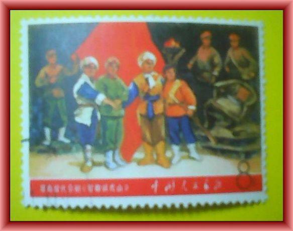 Zbieram znaczki chińskie