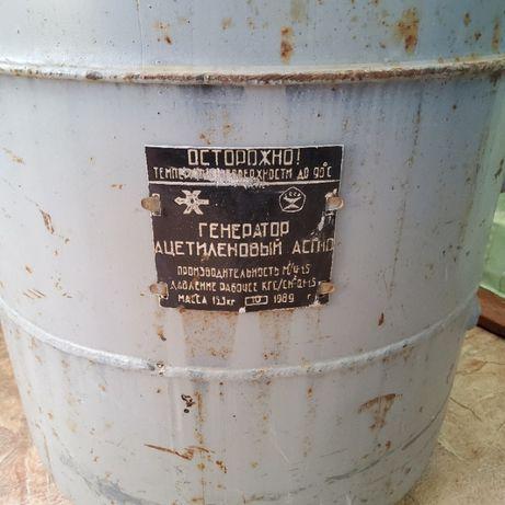 Ацетиленовый генератор асп10