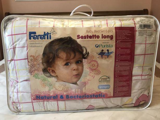 Комплект постельного белья Feretti