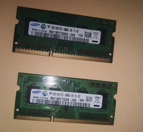 Оперативная память ОЗУ для ноутбуків SO-DIMM DDR3 2GB - є кількість