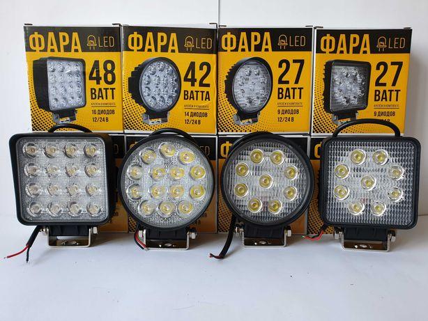 Светодиодные LED/ЛЕД фары/фонари МТЗ ЮМЗ Т150/40/25/16 свет ближний