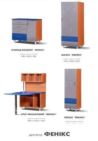Мебель для детской «Феникс»