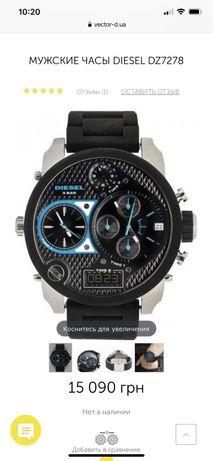 DIESEL Модель: DZ7278 Часы