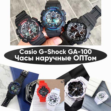 Casio G-Shock GA-100. ОПТ по выгодным ценам.