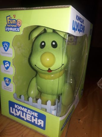 Кумедне цуценя інтерактивна іграшка