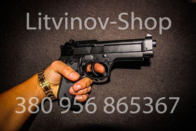 Страйкбольный пистолет Beretta 92 для тира