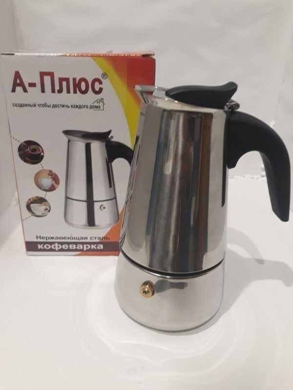 Гейзерна кавоварка A-Plus 2087 на 4 чашок новая