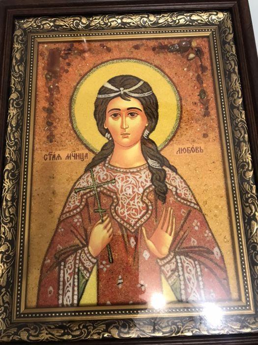Икона из янтаря, святая мученица Любовь 30x40 см Мукачево - изображение 1