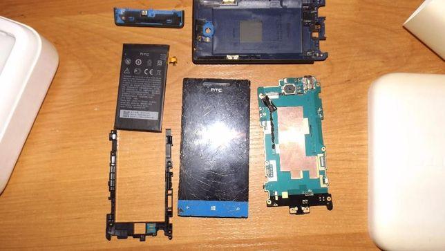 Smartphone Htc 8s z nagłośnieniem beatsaudio !!!