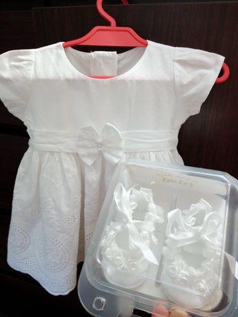 Sukienka do chrztu r.62