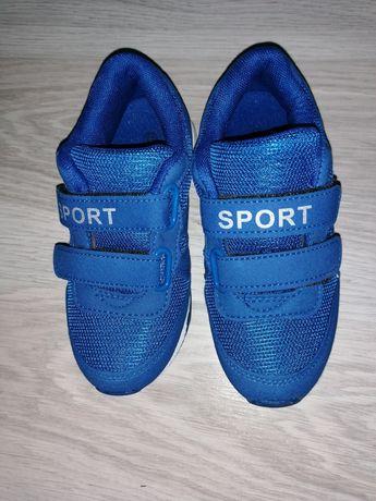Buty sportowe lekkie, sneakersy