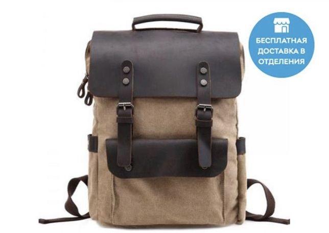 Продам кожанный текстильный рюкзак винтажный (eastpack ,kite, supreme)