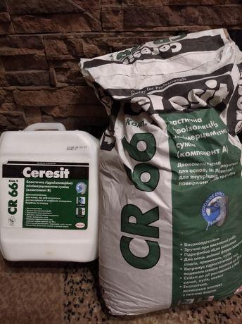 Гідроізоляція Ceresit CR -66  Цена 800 грн.