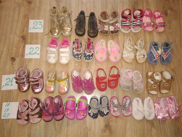 Взуття для дітей, обувь для детей красовки, босоножки, тапки, ботинки