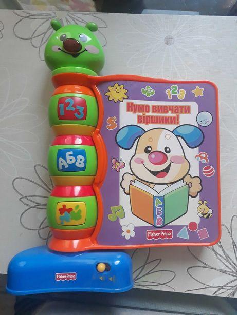 """Розвиваюча іграшка Fisher-Price """"Нумо вивчати віршики"""""""