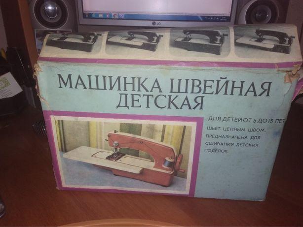 Швейна машинка міні із СССР