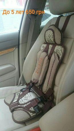 Детское бескаркасные автокресло бустер сидение 1-5 лет 9-25 кг