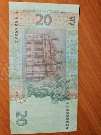 Продам Бону номинал 20 грн (красивый номер) ЧВ 8888834