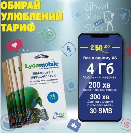 Стартовые пакеты Lycamobile XS/сим карты/Лайкмобайл