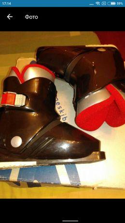 Горнолыжные ботинки LANGE 17.5см