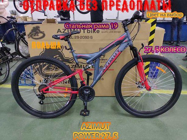 Горный велосипед Azimut Power 27.519рама Серо - Красный