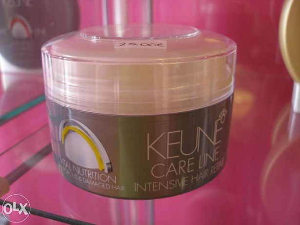 Máscara cabelos secos da Keune 200ml - Novo