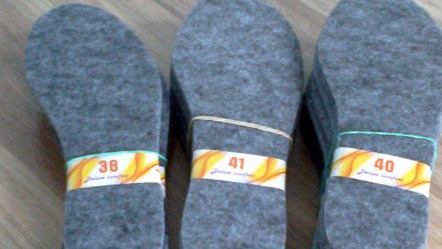 Filcowe wkładki do butów