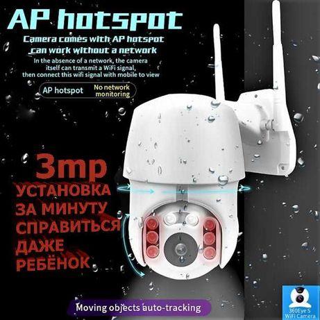 IP Camera Уличная камера PTZ Видеонаблюдение 3MP Наружная камера