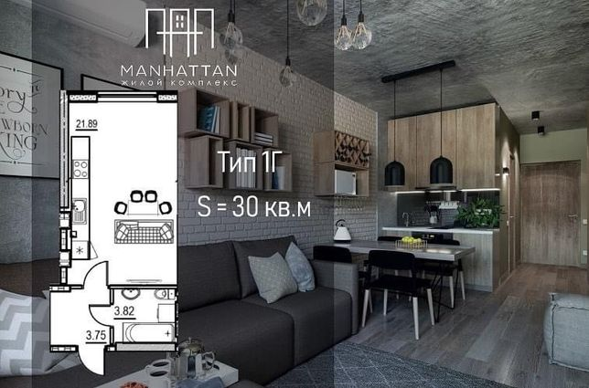 """Студия в ЖК""""Манхэттен"""", ул. Филатова. Выгодная инвестиция!"""
