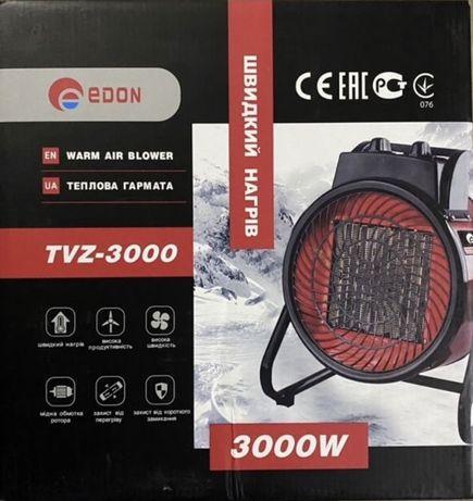 Тепловая пушка, обогреватель Edon TVZ-3000 Гарантия 1 год!!!