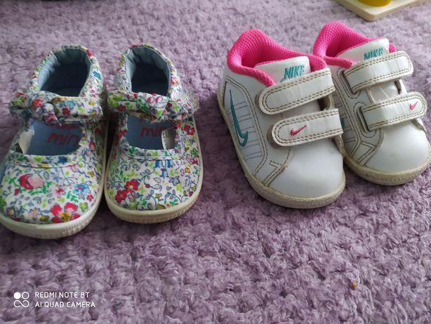 Детская обувь. Обувь на девочку.
