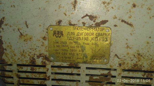 Сварка, трансформатор дуговой 380v