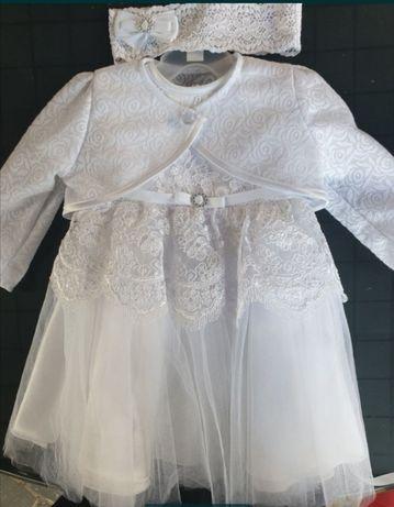 Sukienka do chrztu/na wesele