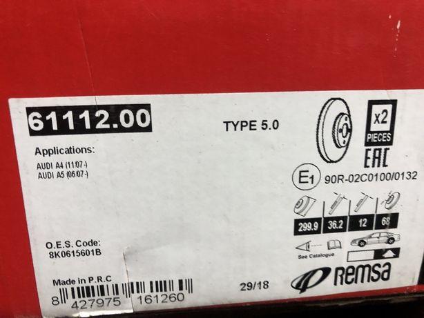 Тормозные диски Remsa 61112.00