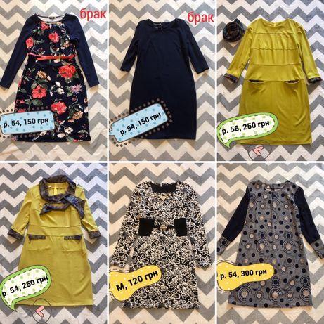 Женская осенняя одежда сток, распродажа (платье, гольф, туника, кофта)