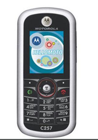 """Мобильный телефон """"Motorola С257"""""""