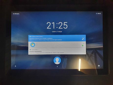 Lenovo Tab 4 TB-X304L 2/16GB LTE Black