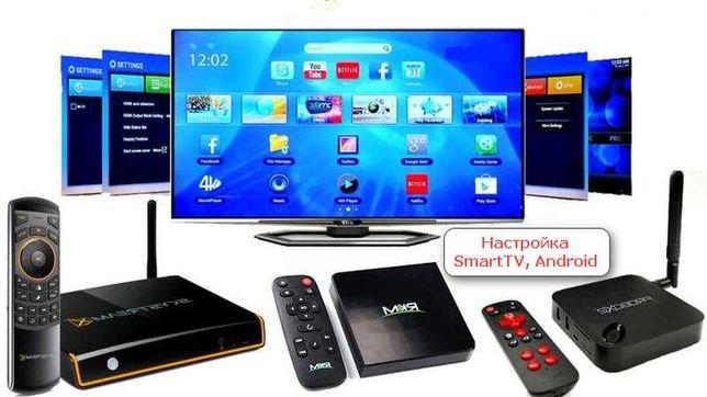 Настройка телевизора Smart TV Смарт ТВ IPTV Разблокировка  прошивка