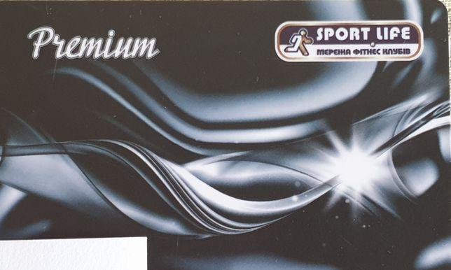 Абонемент Sportlife