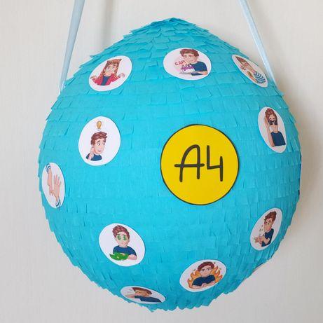 Пиньята для мальчика мяч футбольный Влад А4 Лего