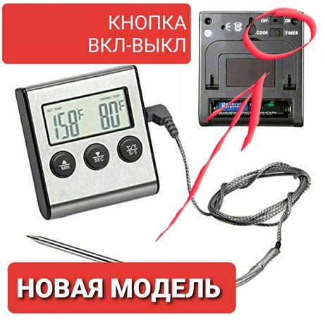 Термометр для коптильни с выносным щупом для духовки для кухни оригина