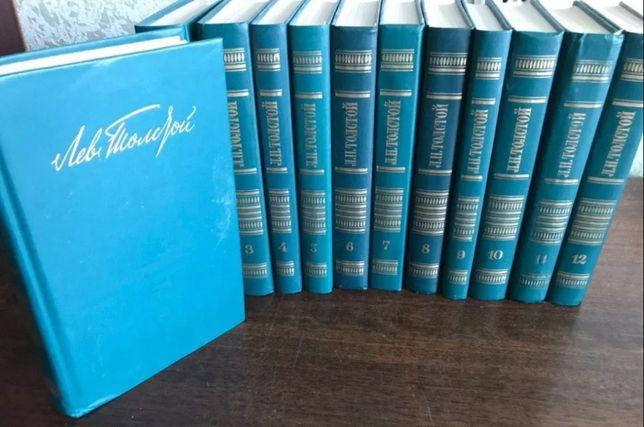 Полное собрание сочинений Л.Н. Толстого в 12-ти томах 1987 г.