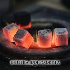Электрическая Печка Плитка для розжига угля кальяна Разжигатель углей