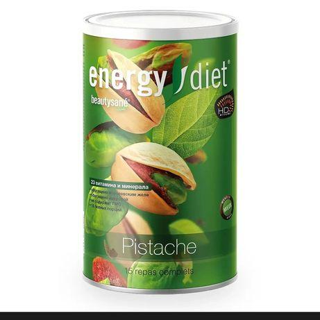 Продукция NL  Energy Diet