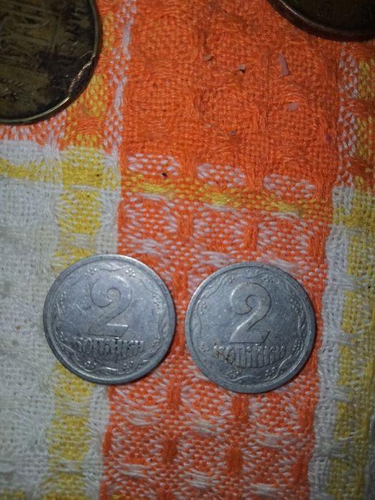 Две копейки 93/94 годов Мелитополь - изображение 1