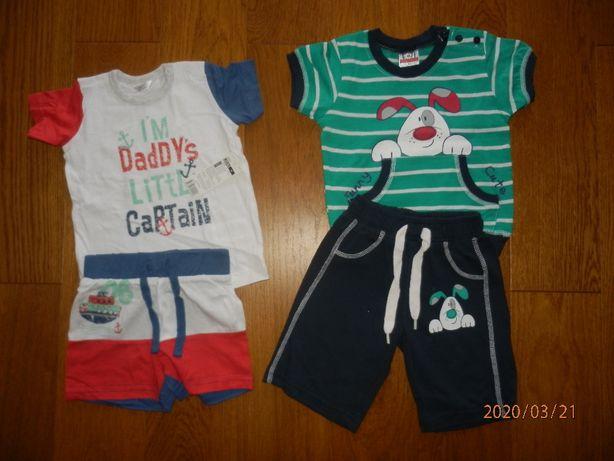 Ubrania dla chłopca rozm. 80 NOWE