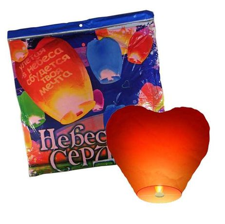 Великий китайський Небесний Літаючий ліхтарик бажань у формі серця 1 м