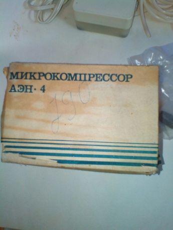 Микрокомпрессор  АЭН-4