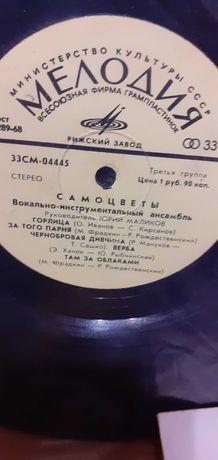 """Пластинки виниловые фирмы """"Мелодия""""."""