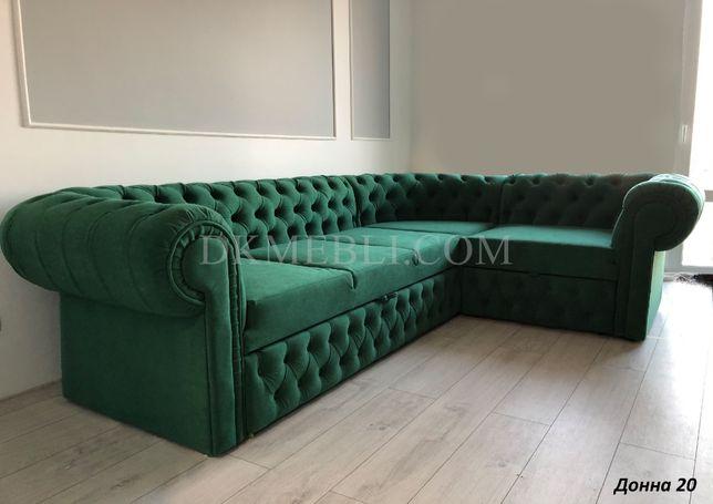 """Кутовий диван """"Честер"""". Від виробника. Гарантія"""